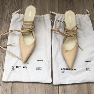 Helmet Lang nude pointy toe strappy stiletto sz 7